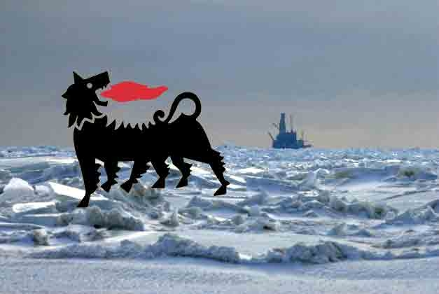 eni-offshorearctic.jpg